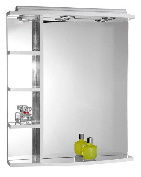Aqualine KORIN tükör halogén világítással, polcokkal 70x70x15 cm (57360)