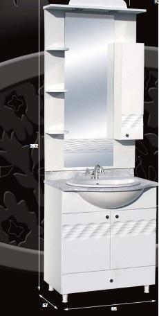 Guido Ocean-2001 fürdőszobabútor alsó fiókkal