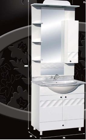 Guido Ocean-2005 fürdőszobabútor alsó fiókkal, márványlappal