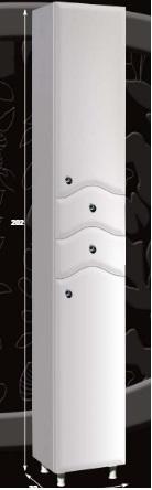 """Guido """"S"""" MODELL 1009 fiókkal álló szekrény"""