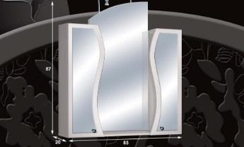 """Guido """"S"""" MODELL 1015 középen íves tükörrel Lámpa nélkül"""