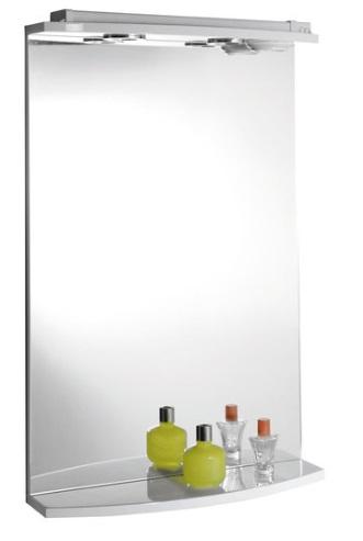 aqualine korin tükör halogén világítással 70x70x15cm (57380) készlet erejéig!