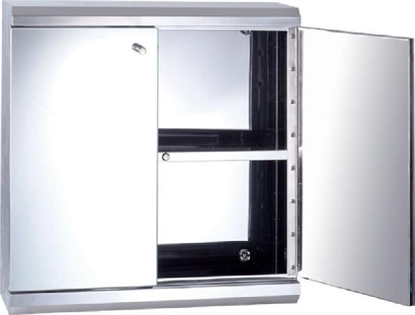 Aqualine BABY 45x45x13 cm, szekrény világítás nélkül, inox (PCA002)