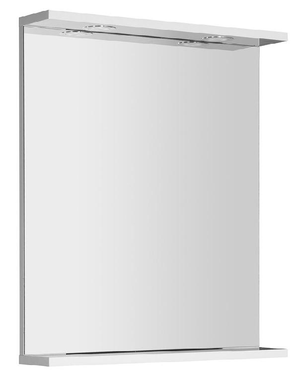 AQUALINE KORIN LED tükör világítással 60x70x12cm (KO390)