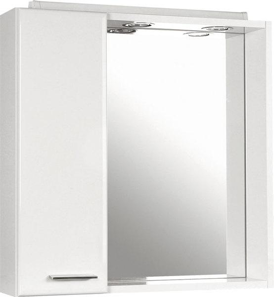 Aqualine Zoja tükrös szekrény halogén világítással, 60x60x14 cm, fehér