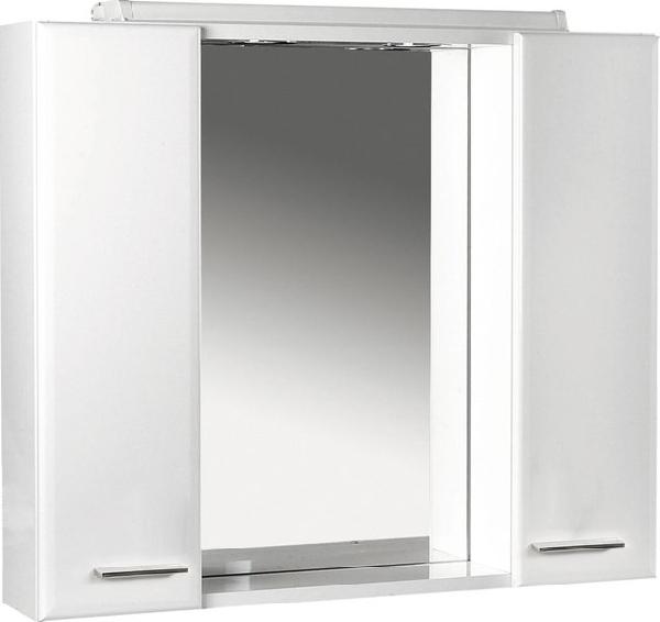 Aqualine Zoja tükrös szekrény halogén világítással, 70x60x14 cm, fehér (45025)