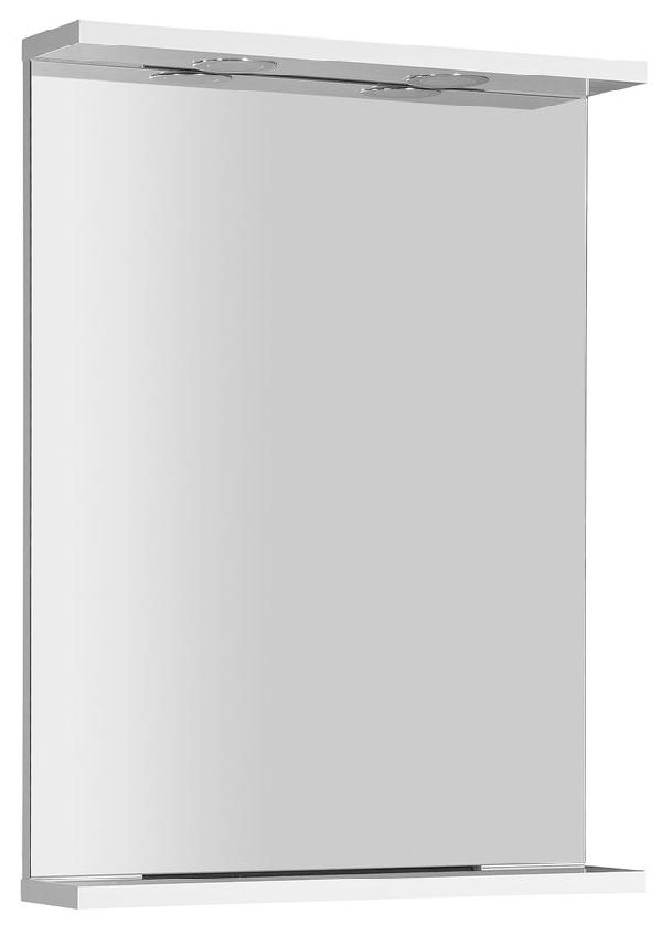 AQUALINE KORIN LED tükör világítással 52x70x12cm (KO395)